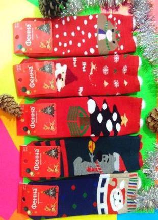 Носки женские махровые новогодние