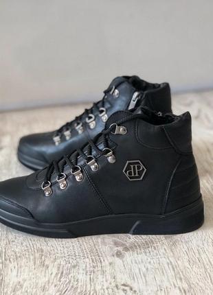 Мужские зимние спортивные ботинки