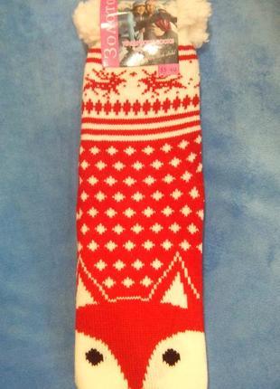 Носки-валянки женские на искуственном меху. очень теплые и кла...