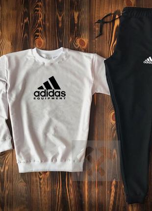 Легкий весенний спортивный костюм комплект adidas серый спорти...