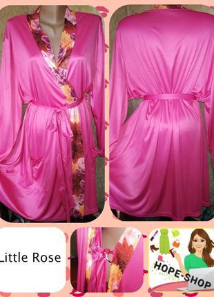 Розовый,очень красивый трикотажный нейлоновый халат 56/66++