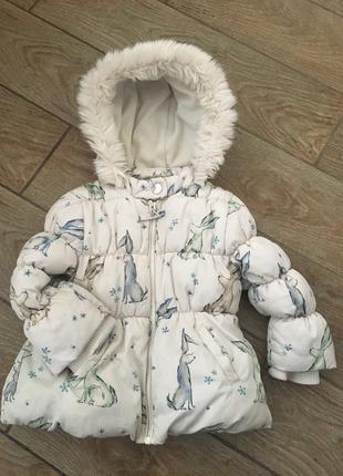 Куртка курточка для девочки на 2года