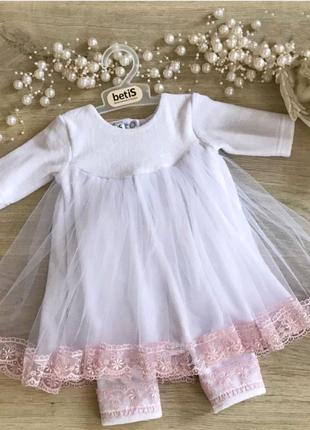 Детский комплект нарядное платьеце и штанишки на день рождения