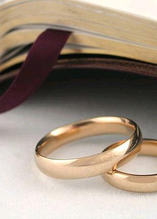 Обручальное кольцо 5мм из мед золота,  xuping