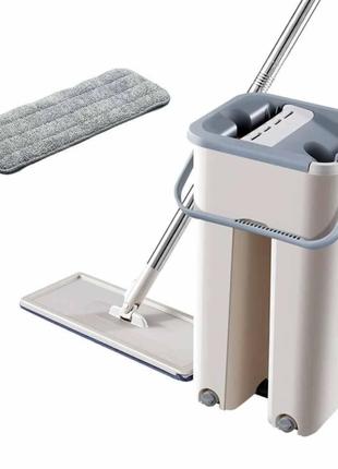 Швабра и Ведро Большое Scratch Cleaning Mop со складной ручкой и