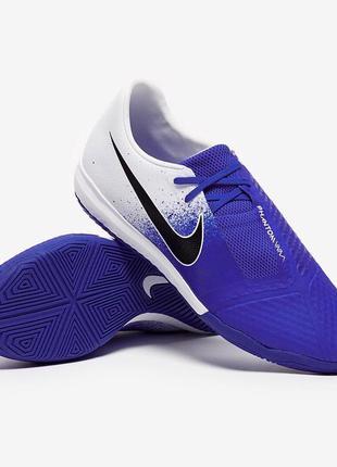Футзалки nike phantom vnm academy ic - white/black/racer blue ...