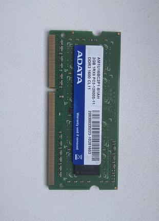 ОЗУ для ноутбука, ddr3, 1600 MHz, 2 Gb.