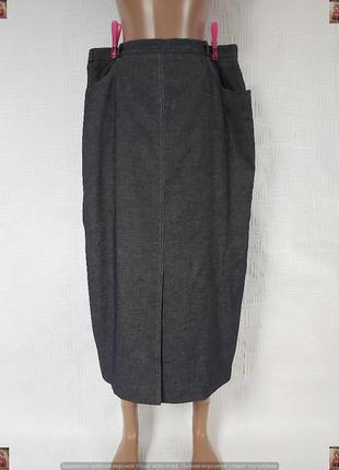 Новая красивая длинная юбка/юбка в пол имитация под джинс, раз...