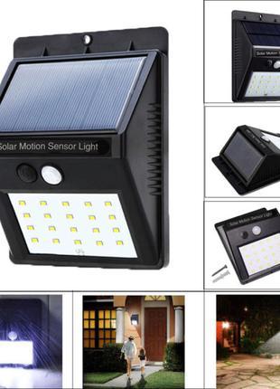 Уличный светильник на солнечной батарее и датчиком движения LED