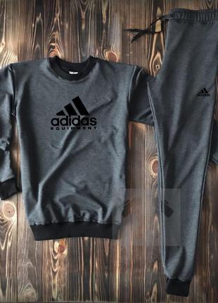 Стильный весенний спортивный костюм  adidas серый на манжете с...