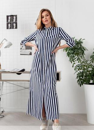 Платье длинное в пол в полоску темно-синее весеннее