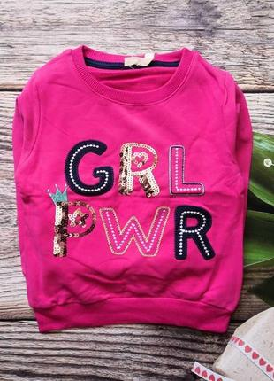 Реглан для девочки