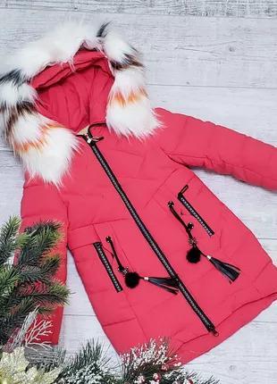 Размер 110-134 Зимняя куртка на 100% холлофайбере