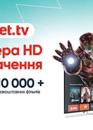 «SWEET.TV» L 3 мес.. - 97 грн. (БЕСПЛАТНО! промокод) АКЦИЯ! :)
