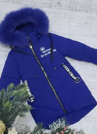 Размер 122-146 Зимняя куртка на 100% холлофайбере