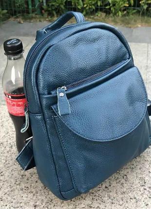 Кожаный рюкзак синий небольшого размера