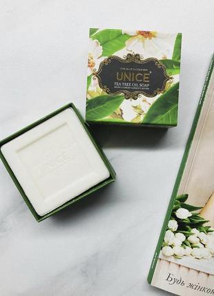 Натуральное мыло с маслом чайного дерева, 100 г.
