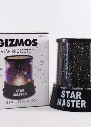 Ночник Star Master BLACK