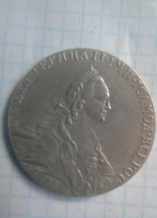 Рубль серебряный