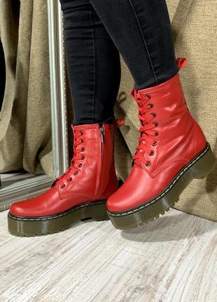 Красные кожаные ботинки на толстой подошве!