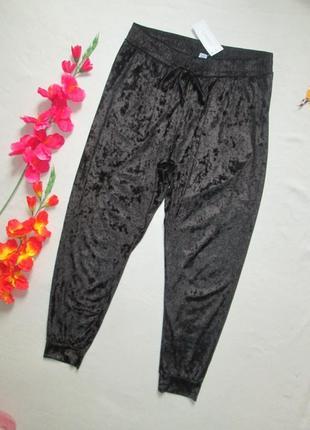 Суперовые велюровые бархатные стрейчевые спортивные штаны брюк...