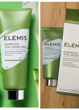 🔥-65%🔥 питательная очищающая маска с антиоксидантами elemis...