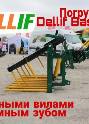 Погрузчик Dellif Base 1600 с сенажными вилами на МТЗ,ЮМЗ,Т 40