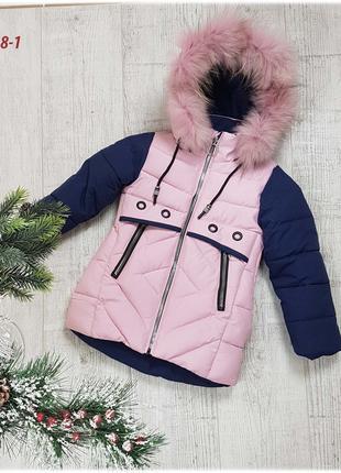 Размер 98-122 Зимняя куртка на 100% холлофайбере