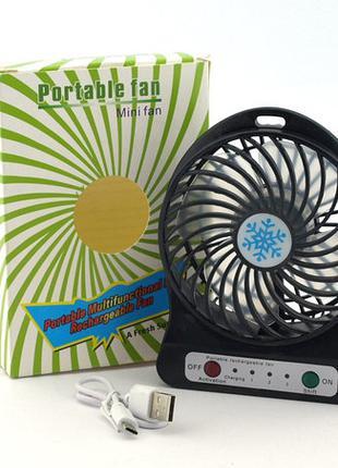 Мини вентилятор mini fan с аккумулятором и фонариком