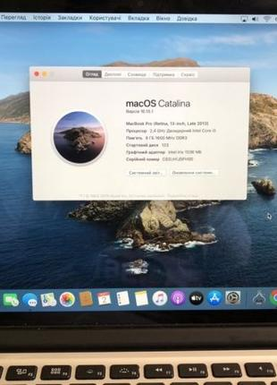 Ноутбук Apple MacBook Pro 13 late 2013 a1502 i5 8gb 128ssd retina