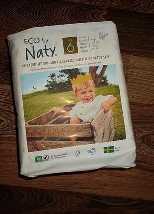 Подгузники eco by naty size 6 размер 6 (от 16 кг) 17 шт