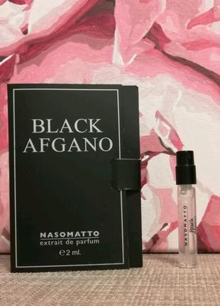 Nasomatto Black Afgano пробник 2мл