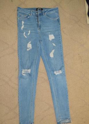 Рваные джинсы 26 размер