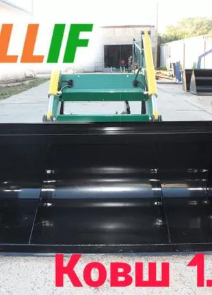 Ковш Dellif 1.6 м на погрузчики для тракторов МТЗ,ЮМЗ,Т 40