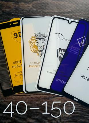 Стекло Xiaomi Mi Redmi Note 4 4a 4X 5 5A 6 7 8 8T 9 9T 9s 10 Pro