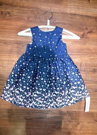 Новое платье на 1 годик