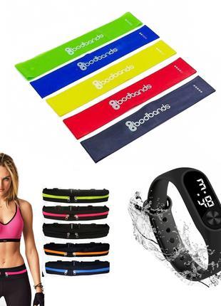 Наручные часы Led Watch Smart  + подарок: Фитнес резинки и Сумка