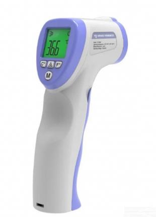 Инфракрасный термометр Безконтактный