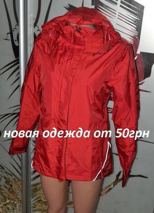 Водоотталкивающая куртка ветровка с капюшоном tcm tchibo
