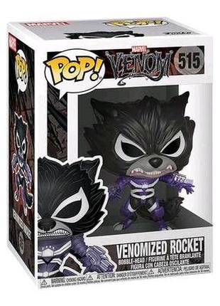 Funko Pop Venom Venomized Rocket #515