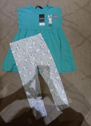 Комплект на девочку  платье и лосины на 3-4 года
