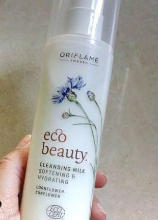 Очищающее молочко Ecobeauty