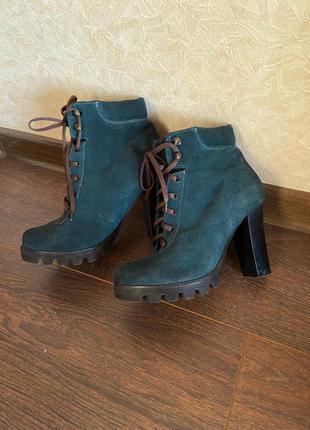 Демисезонные ботинки натуральная замша