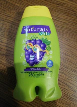 Дитячий гель для душу/піна для ванни «смішний виноград»