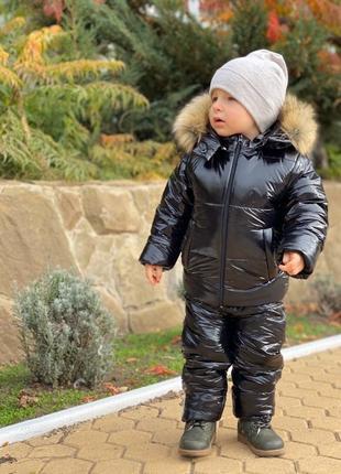 Стильный зимний костюм двойка, зимний комбинезон на мальчика