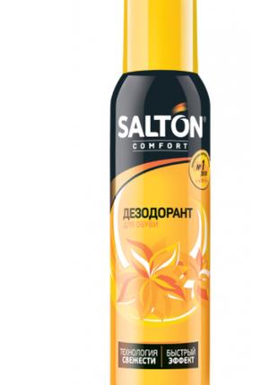 SALTON дезодорант для обуви.