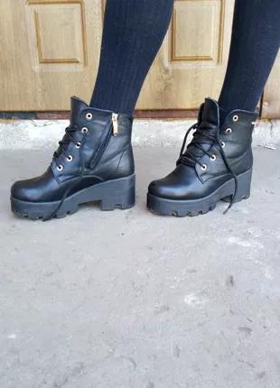 Зимние полусапожки сапожки берцы ботинки
