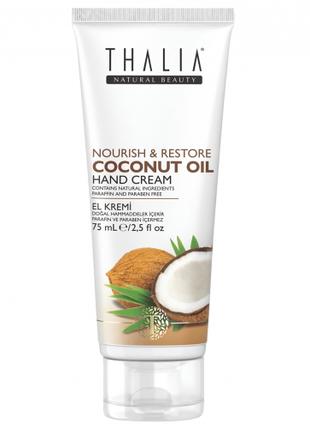 Питательный крем для рук с кокосовым маслом THALIA
