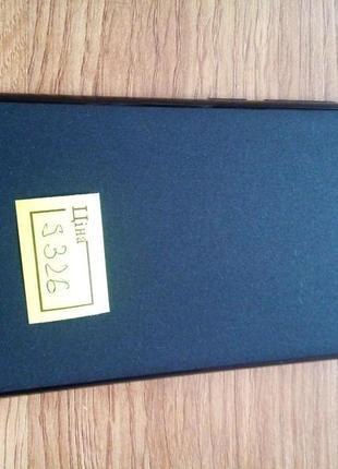 Philips S326 чехол бампер для смартфона