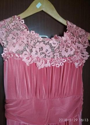 Очень красивое нежное платье в пол кораллового цвета